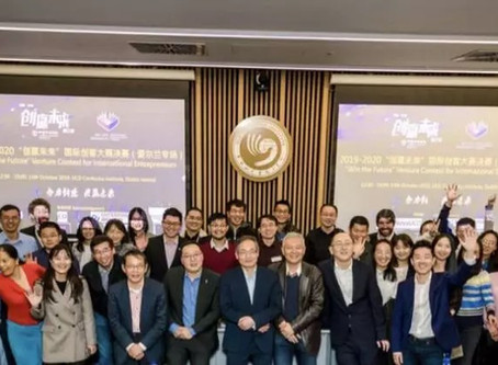 Four projects from Talentechs won in 2019 'Win the Future (Ireland)' contest