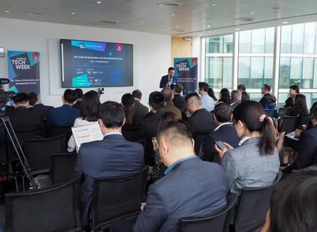2019 China-UK Artificial Intelligence Innovation Development