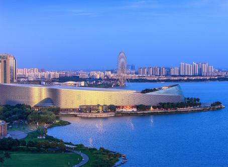 2020(第十二届)苏州国际精英创业周正式开始报名!