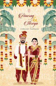 Anurag&Shreya.jpg