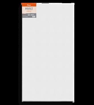 Холст на подрамнике, 100% хлопок, 380г/м2 50х100