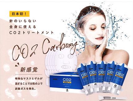 caboxy1.jpg