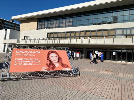 -Beauty World Japan in Fukuoka-