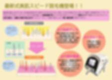 efお客様用POP1-1.jpg