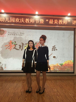 Her first Teachers' Day in China.