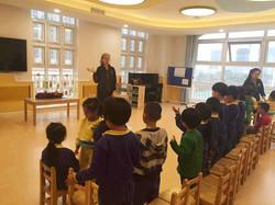 work in the kindergarten
