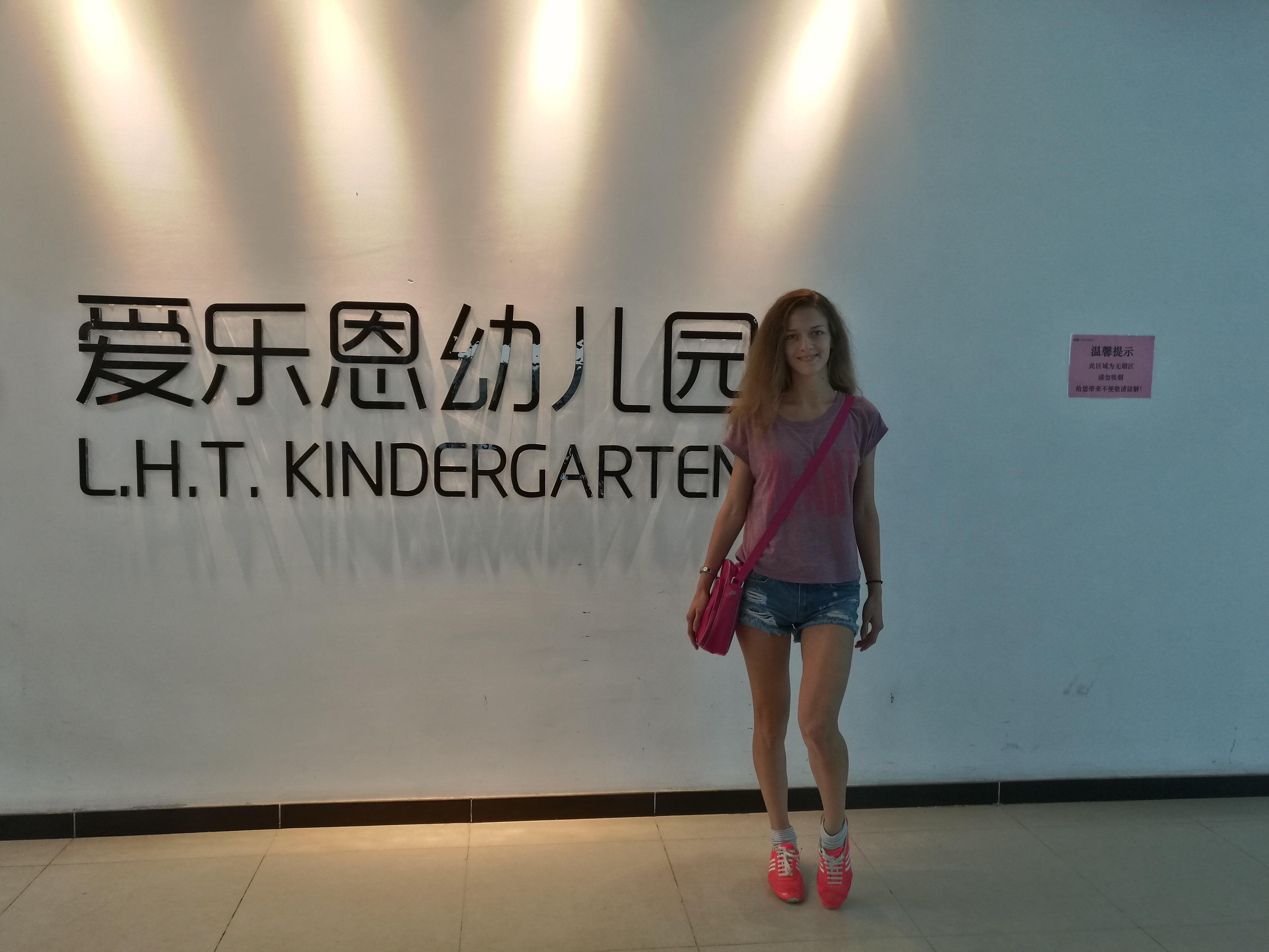 In her kindergarten