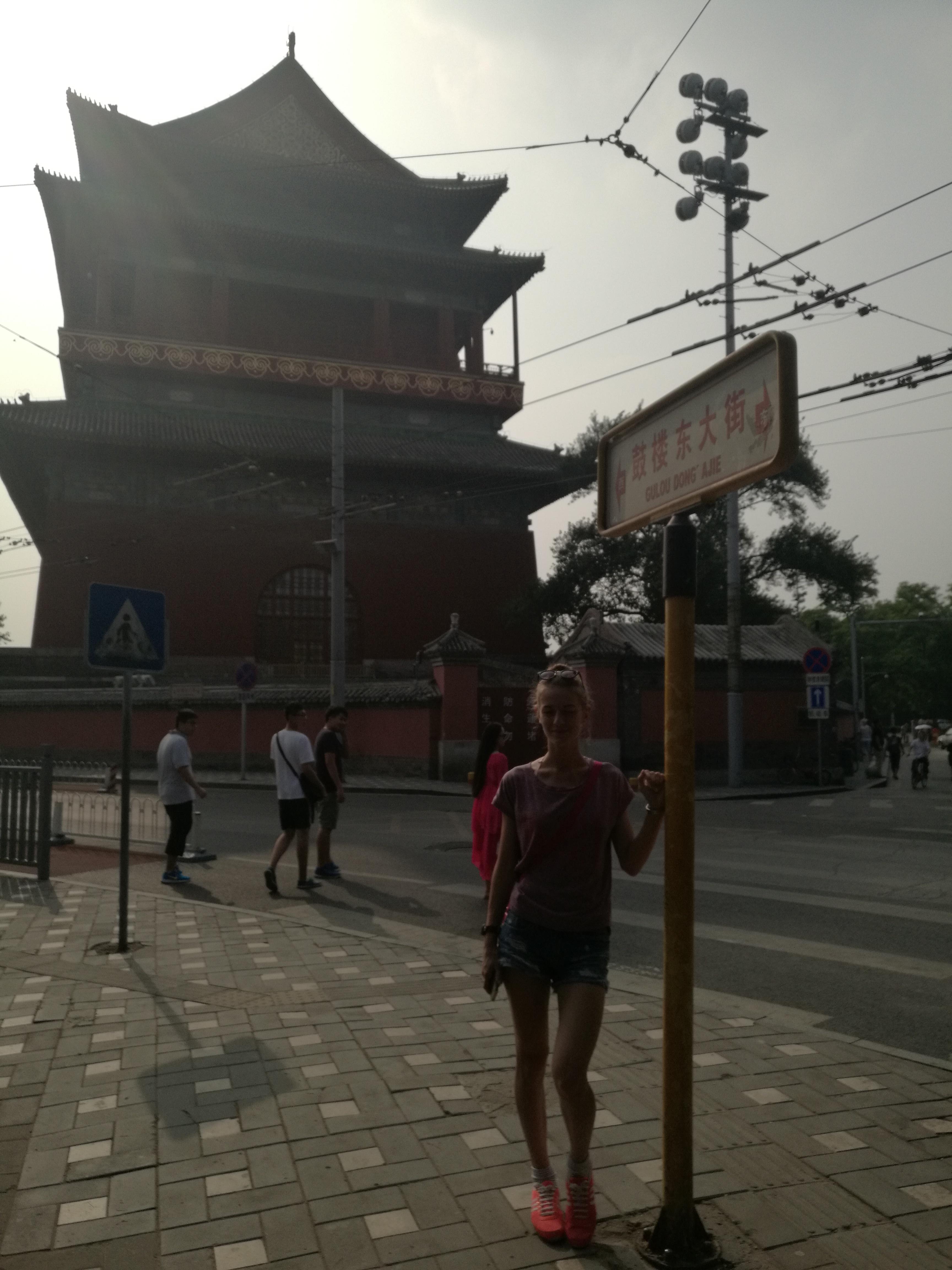 In Beijing's Hutong