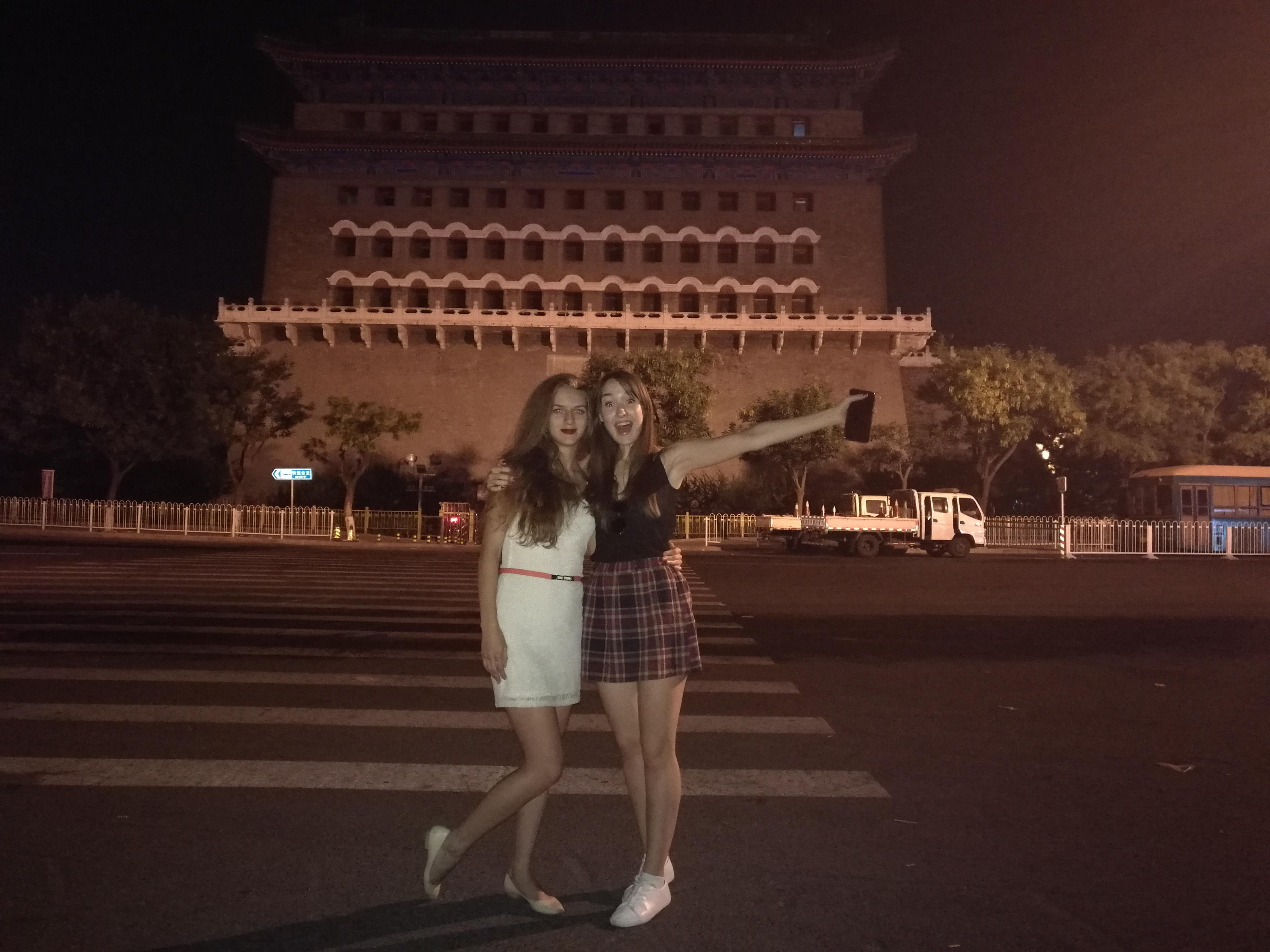 One night in Beijing