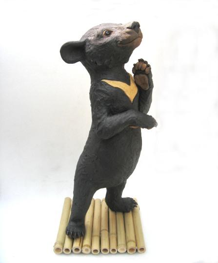 Taurus Moon Bear Cub