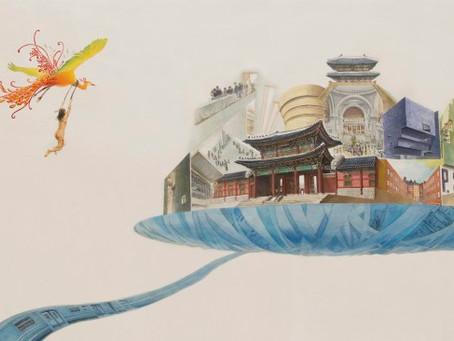 AHA Artists in the Press – Suyeon Na