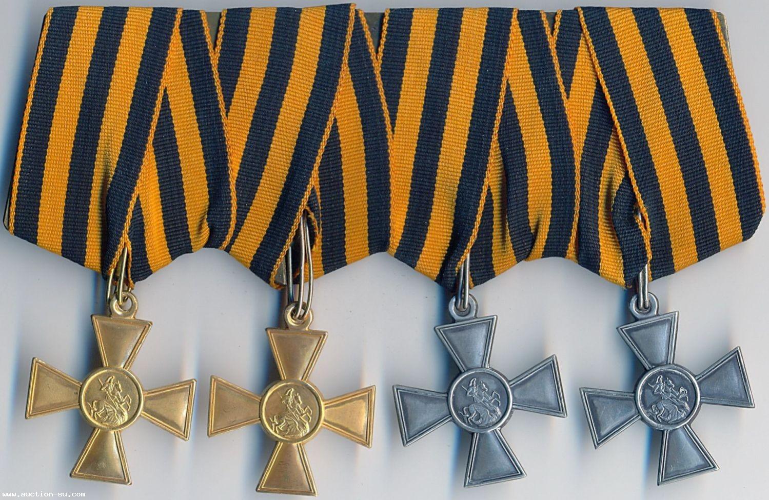 выдают день памяти георгиевского креста фото некоторое время там