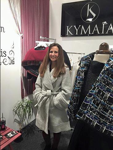 Kymaia Lorraine Keane Showcase 2016