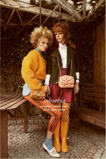 Falke Tights & Socks Schon Online 25.7.16