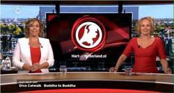 Seed Salsa Red Wiltshire Dress Hart Van Nederland Oct 2015