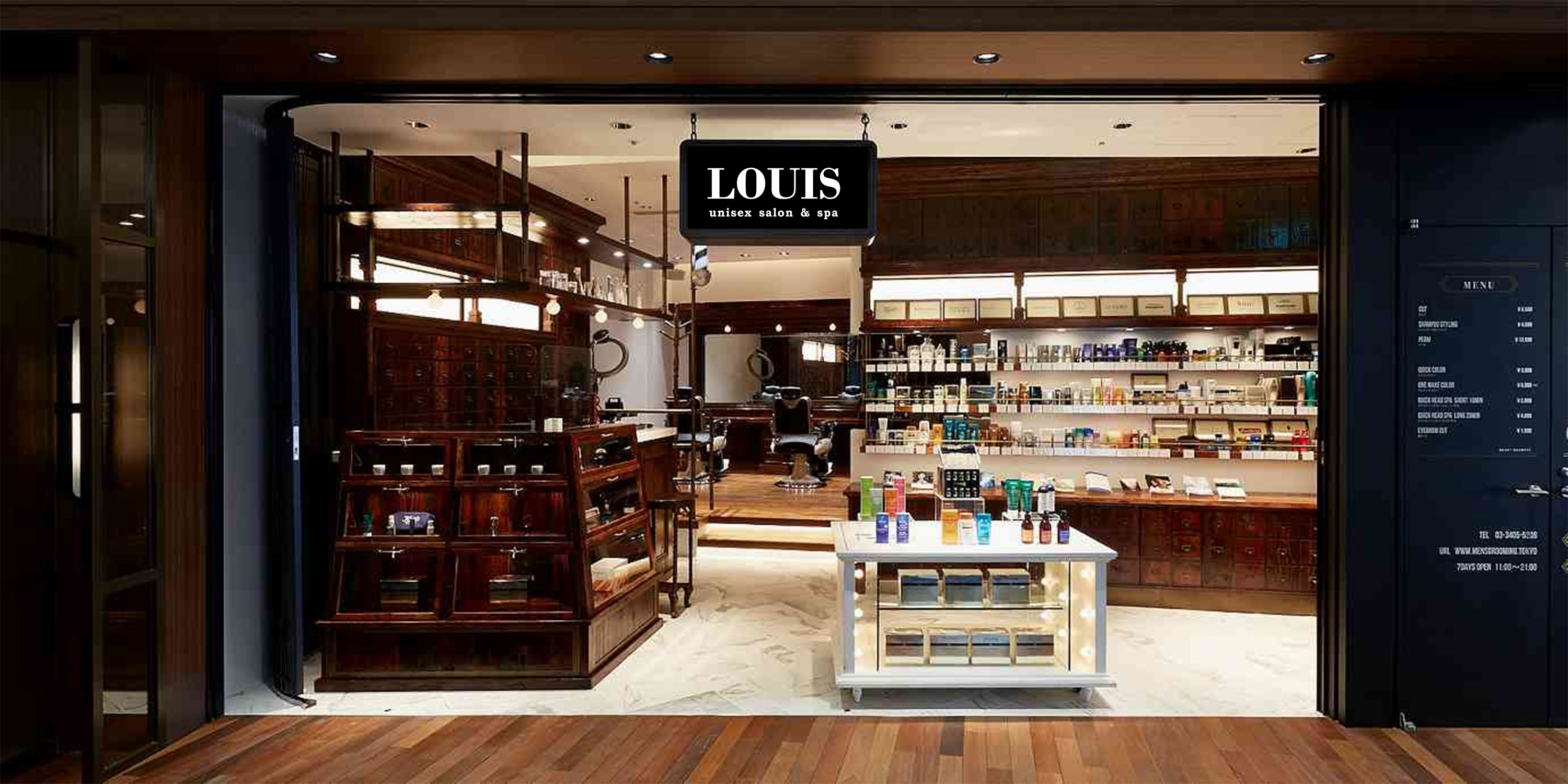 louis+unisex+salon+dubai 11