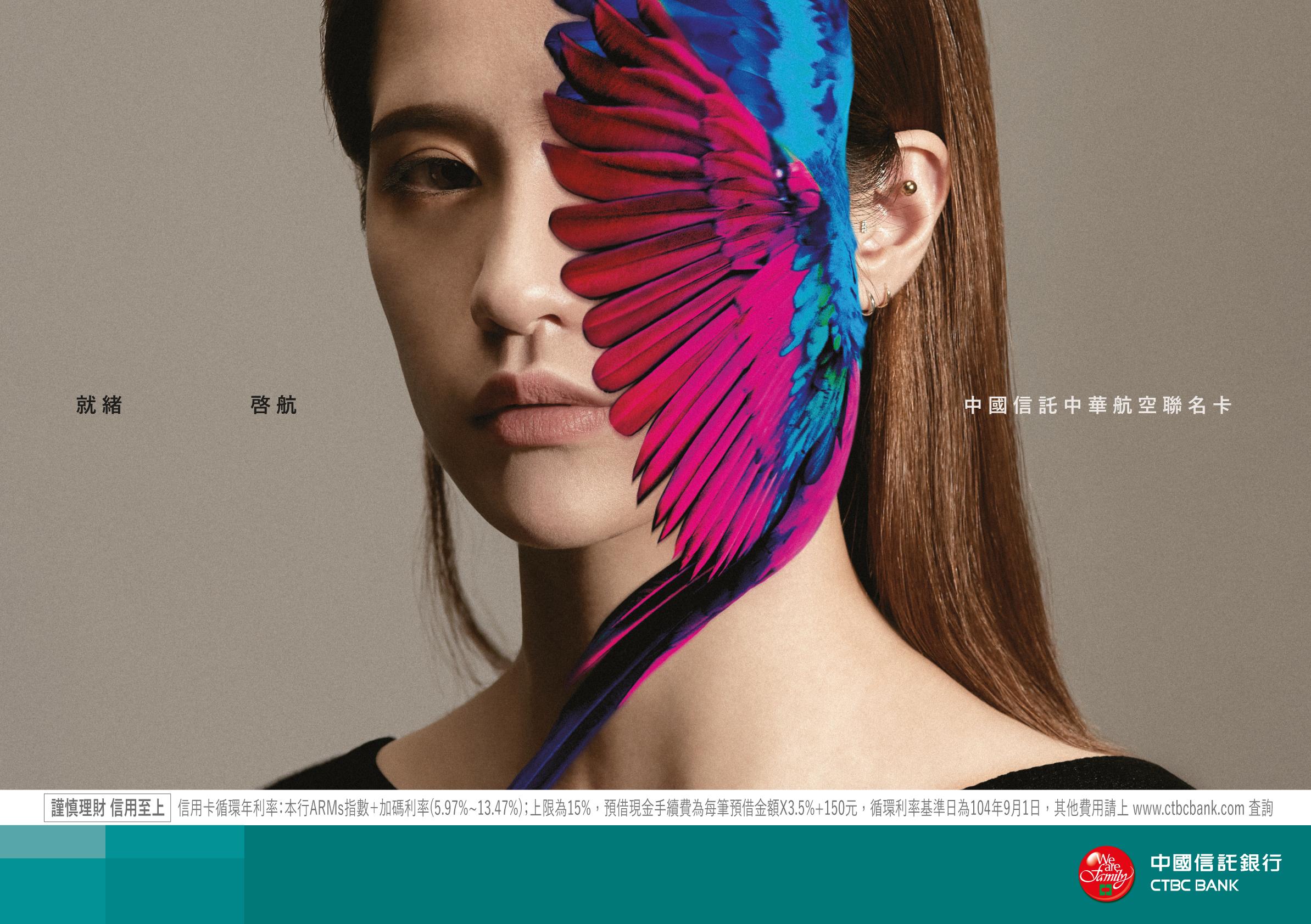 bird-kv-poster-01