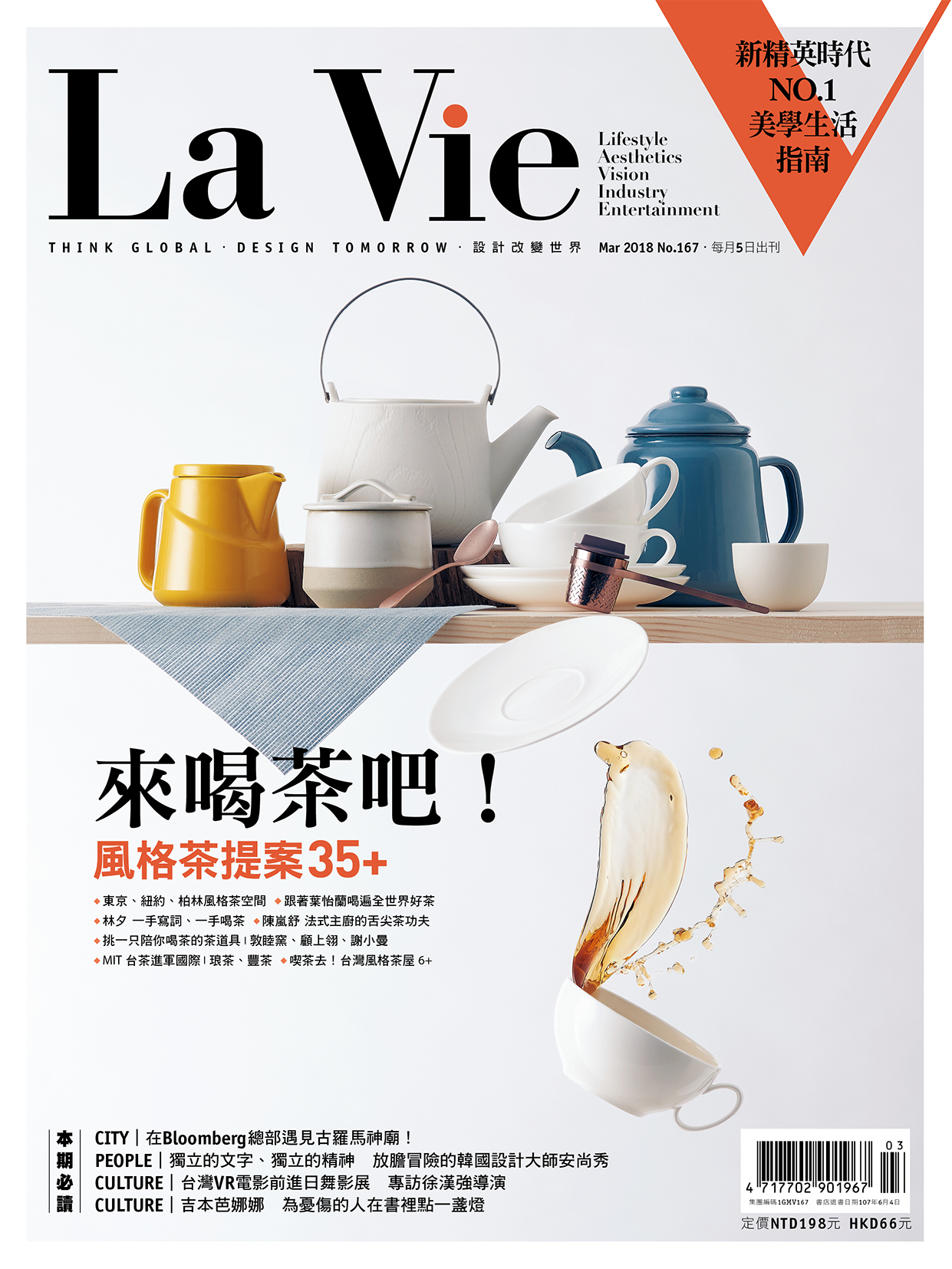 cover-2