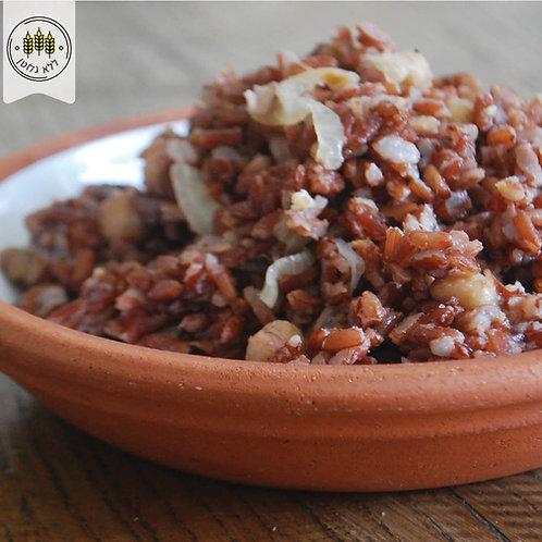 אורז אדום עם גרגירי חומוס