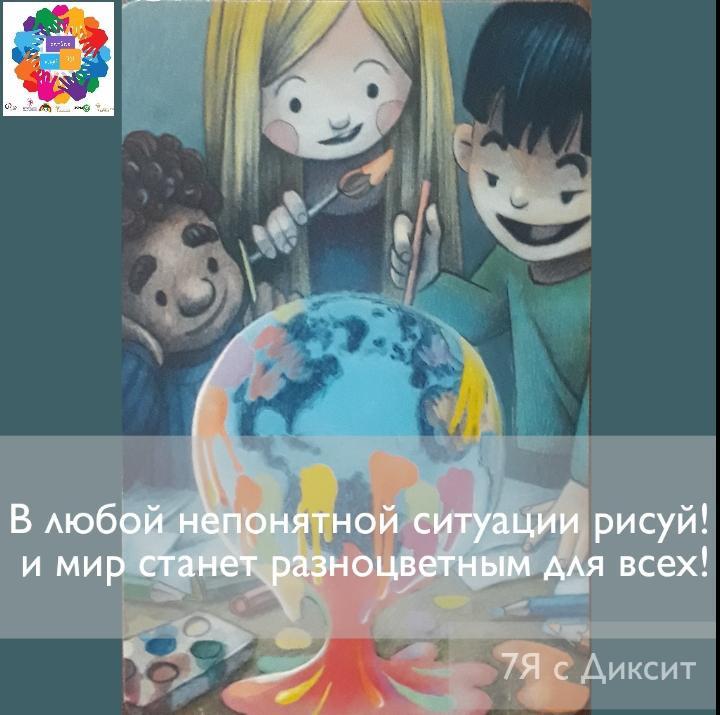 e1dd9721-14ed-4b4c-9a37-153398e3e9a2.jpg
