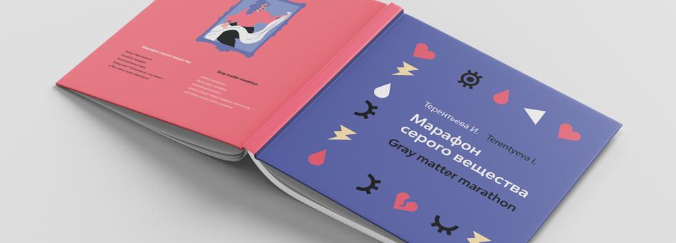 Square_Book_Mockup_7.png