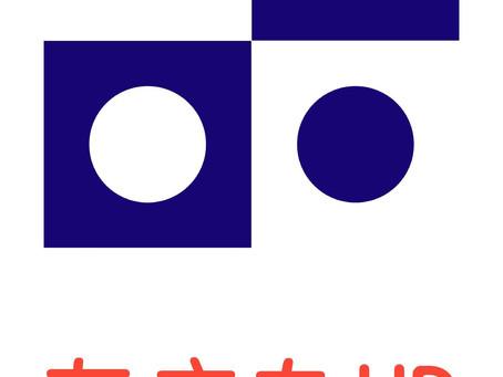【単元名を変える】#国語 #ユニバーサルデザイン