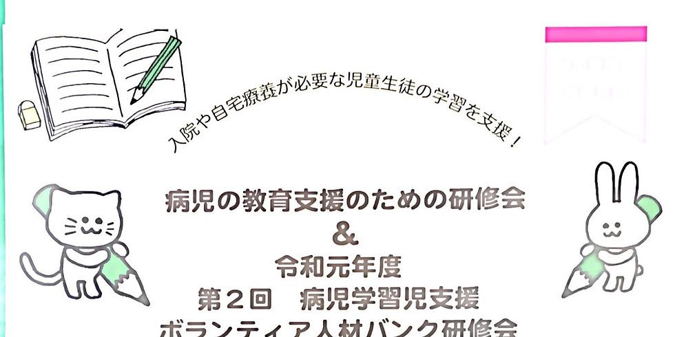 2020年2月19日(水)副島賢和先生 講演会