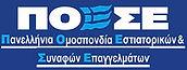 poese_logo.jpg
