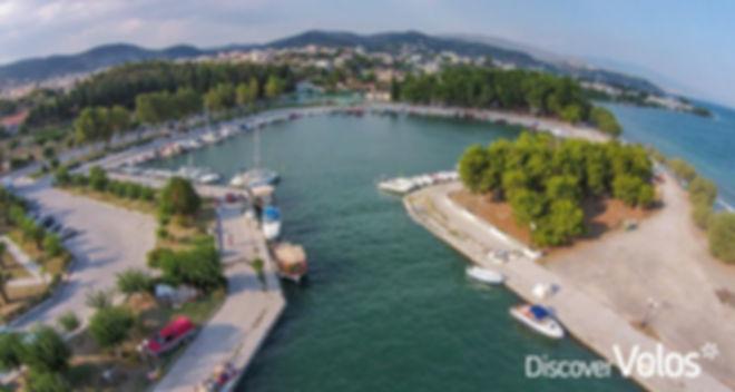 Nea Anchialos Port
