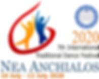 Festival Logo 2020.jpg