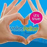 Volos pelion It Is True 01.jpg