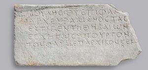 Bishop Elpidios-Found in the Basilica of