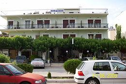 Pyrassos Hotel