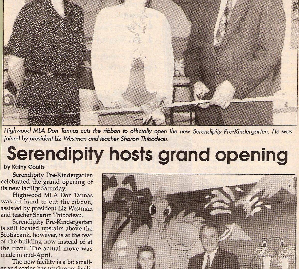 Serendipity grand opening 1993.jpg