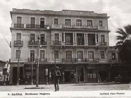 Hotel Suicide: Michail Mitsakis