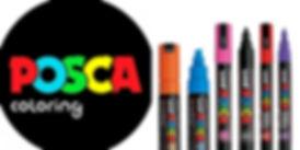 UR-78 utilise lesmarqueurs Posca pour ses deco graffiti