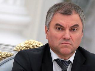 Володин допустил отмену пенсий из-за дефицита бюджета