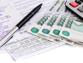 Новое в оплате ЖКХ: гражданин сам решит, за что платить, а за что — нет