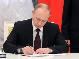 Путин отнимает у глав судов важный рычаг воздействия на судей