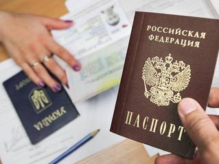 С осени 2019 года упрощаются правила предоставления российского гражданства