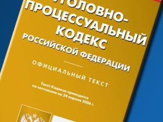 Минюст предлагает установить электронные очереди для адвокатов