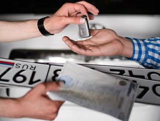 Принят закон о регистрации автомобилей в обход ГИБДД