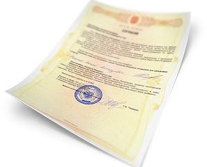 Юрист, забывший взять в суд доверенность, заплатит клиенту 33000 руб.