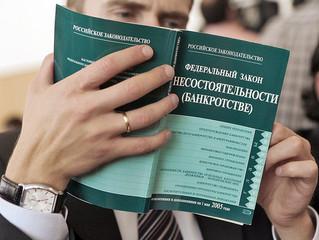 ВС РФ: гражданин-банкрот не вправе отказаться от своей доли наследства