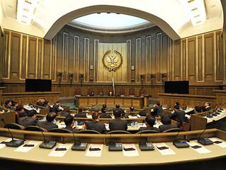 ВС определил дату начала работы кассационных и апелляционных судов