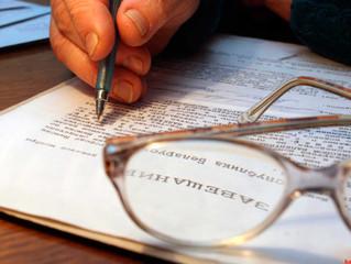 Поправки о совместных завещаниях супругов прошли второе чтение