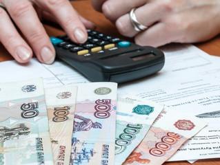 В отношении расходов на аренду жилья предлагается предоставлять налоговый вычет