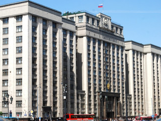 Госдума приняла законопроект ВС о реформе процессуального законодательства