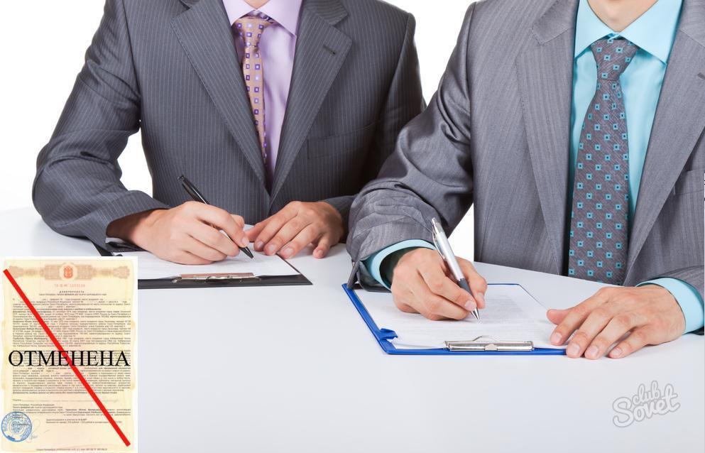 На сервисе проверки доверенностей можно узнать об их отмене