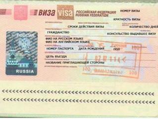 Виза на временное проживание в России иностранцам